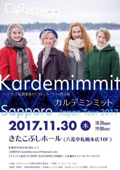カンデミンミット札幌公演