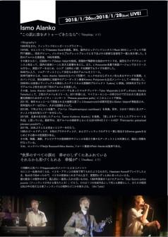 ISMO ALANKO来日公演フライヤー2